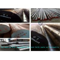 Wholesale Polishing High Speed Tool Steels W6Mo5Cr4V2 from china suppliers