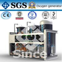 Wholesale High Purity Hospital PSA Oxygen Generator Oxygen Producing Machine from china suppliers