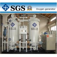 Quality Pressure Swing Adsorption Medical Oxygen Generator 92±2% Purity for sale