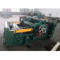 China 2.2 kw 2100mm Width Low Noice Shuttleless Weaving Machine For 40-400 mesh/inch for sale
