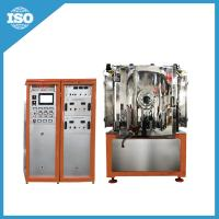 Wholesale sputtering machine from china suppliers