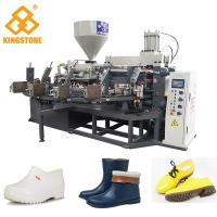 Wholesale 110-150 Pairs Per Hour 16 Stations Boot Making Machine For Workers Farmers from china suppliers