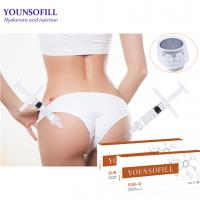 Wholesale Good effect hydrogel injections buttock and buttock injection dermal filler from china suppliers