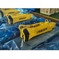 Wholesale Small Excavator Hydraulic Rock Breaker SB20 Price For Mini Excavator AIRMAN YANMAR from china suppliers