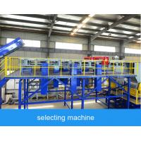 Wholesale 2000kg / H Waste Plastic Recycling Machine , Flakes Plastic Scrap Washing Plant from china suppliers