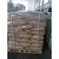 China monohydrate ferrous sulphate for sale