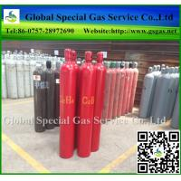 Wholesale High Quality 99.95% Ethylene Gas C2H4 Gas Best Price made in China from china suppliers