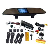 Wholesale Heat-resistant 80, low-temperature -30, 3.5 inch TFT Vision Parking Sensors system from china suppliers