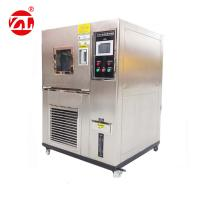 Wholesale QUV UV Test Machine Accelerated Weathering Tester , Light , Condensation , Spray Test from china suppliers