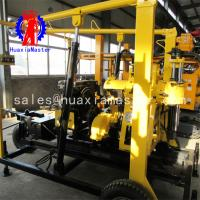 Wholesale XYX-130 Diamond Core Rock Sample Machine Water Well Drilling Rig For Sale from china suppliers