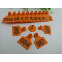 Buy cheap Two Side Shape Ordinary Livestock Ear Tags Small Size TPU Material For Pig from wholesalers