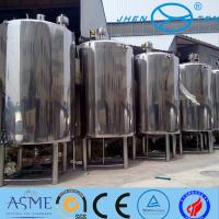 Wholesale Milk Storage High Pressure Vessel Bioligy Health Tank Vertical from china suppliers