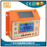 New model 12V/24V pwm inverter charger and solar charger controller HANFONG for sale