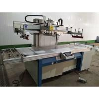 PLC Control Roll To Roll Screen Printing Machine Double - Cylinder Lifting Available for sale