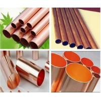 China Copper Nickel Pipes and Tubes , Cupro Nickel Pipes and Tubes ASTM B111 C10200 C70400 C70600 ASTM B288 ASTM B688 for sale
