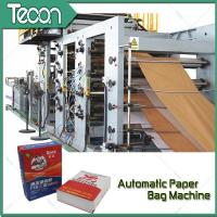 Buy cheap Tubular Valve / Flat Valve Automatic Chemical Paper Bag Make Machine High Speed from wholesalers