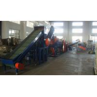 Wholesale Agricalture Plastic Film Hot Plastic Scrap Washing Machinery HDPE Film Recycling Equipment from china suppliers