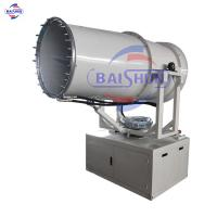 Wholesale Remote control water mist cannon dust removal fog cannon agriculture sprayer from china suppliers