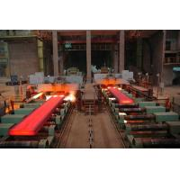 Wholesale Automatic Hydraulic Casting Slabs CCM Machine With Cooling Bank from china suppliers