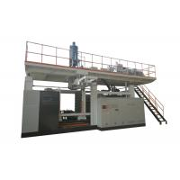 Wholesale 1000L Extrusion IBC Tank Blow Molding Machine For Chemical CE Approval from china suppliers