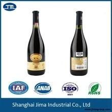 China Bocksbeutel Glass Beer Bottles Red Glass Wine Bottles 500-750ml Logo Printing on sale