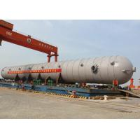 Wholesale PDH Separation Chemical Pressure Vessels  Tower Lummus Technology from china suppliers