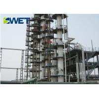 Wholesale 1MPa Gas Waste Heat Boiler Central Heating System With Glass Furnace Flue from china suppliers