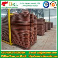 Wholesale Power Rate Plant 300 MW Anti Shock Petrochemical Industry Superheater In Boiler from china suppliers