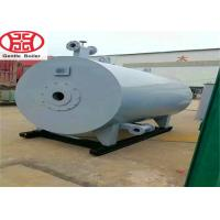China oil gas Fired Thermal Oil Boiler organic heat carrier boiler for petrochemical industrial processing for sale