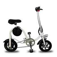 Wholesale Folding Smart Electric Bike 12 Inch 36V 250 Watt Removable Lithium Battery from china suppliers