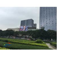 Wholesale IP65 P10mm Outdoor  LED Screens With H 140°/ V 140° Viewing Angle,SMD 3 in 1 Outdoor LED F from china suppliers