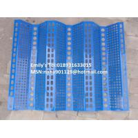 Wholesale windbreak dust net  /Dust Suppression Wall/Perforated Metal Windbreak from china suppliers