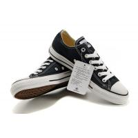 Wholesale Cool Stylish Colorful Designer converse shoes walking sport shox shoes 2011 for ladies from china suppliers