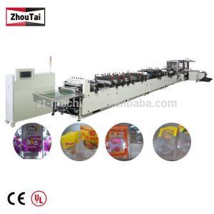 China Pouch Making Zipper Bag Machine  Classic Design Bag Forming Machine on sale