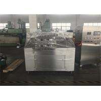 Wholesale 5000L High Pressure Homogenizer GJB 5-25 For Food Industry Corrosion Resistance from china suppliers