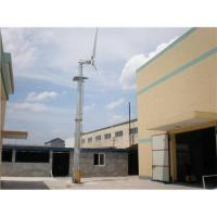 Wholesale House use 5KW wind turbine generator( pitch controll) from china suppliers