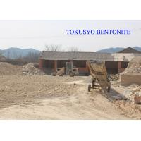 China API 13A Waterproofing Bentonite Drilling Mud For Drilling Fluids Additives on sale