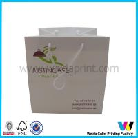 China Brown White Paper Bags Paper Merchandise Bags With Handles Customized for sale