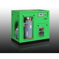 Wholesale Stationary Oil Free Screw Air Compressor , Motor Driven Air Compressor from china suppliers