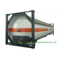 Wholesale T50 Type 40FT DME LPG ISO Container , LPG Tank Container For Shipping from china suppliers