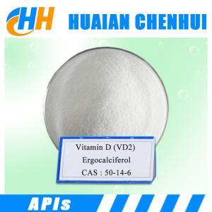 Wholesale Cas No 50-14-6 Bulk Natural Ergocalciferol Vitamin D2 / High Quality Vitamin D2 from china suppliers