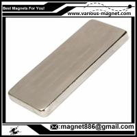 Wholesale F50X18X4mm NdFeB, N38M  Ni coating for Ukraine from china suppliers
