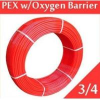 Wholesale 3 layer EVOH PEX tube with oxygen barrier from china suppliers