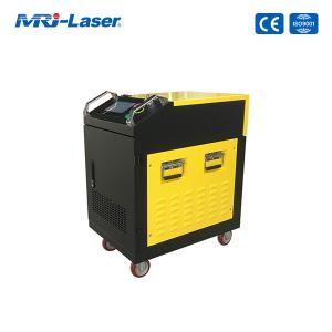 Wholesale Handheld Rust Removal 200W Fiber Laser Cleaning Machine from china suppliers