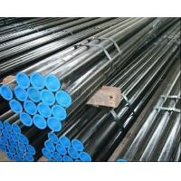 Buy cheap Supply seamless steel pipe GB3087-2008 20# from wholesalers