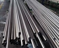 Wholesale Supply B338 Titanium and Titanium Alloy Tube for Condensers and Heat Exchangers from china suppliers