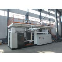 Wholesale Three Layers 220L Plastic Drum Blow Molding Machine Material Saving Double L - Ring from china suppliers