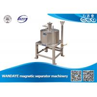 High Efficient 2.5T 7 DCA Manual Magnetic Separator For Grinding Machine for sale