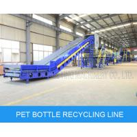 Wholesale Low Noise PET Bottle Washing Recycling Line , Waste Plastic Film Recycling Machine from china suppliers