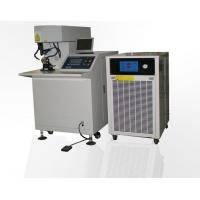 Wholesale Mould Laser Welding Machine from china suppliers